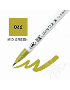 Clean Color Real Brush - (046)Mid Green