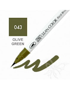 Clean Color Real Brush - (043)Olive Green
