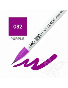 Clean Color Real Brush - (082)Purple