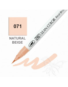 Clean Color Real Brush - (071)Natural Beige
