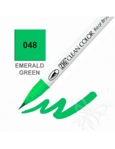Clean Color Real Brush - (048)Emerald Green