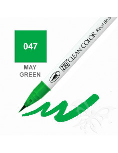 Clean Color Real Brush - (047)May Green